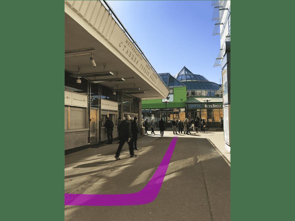 Ремонт айфон речной вокзал philips x 518 комплектация