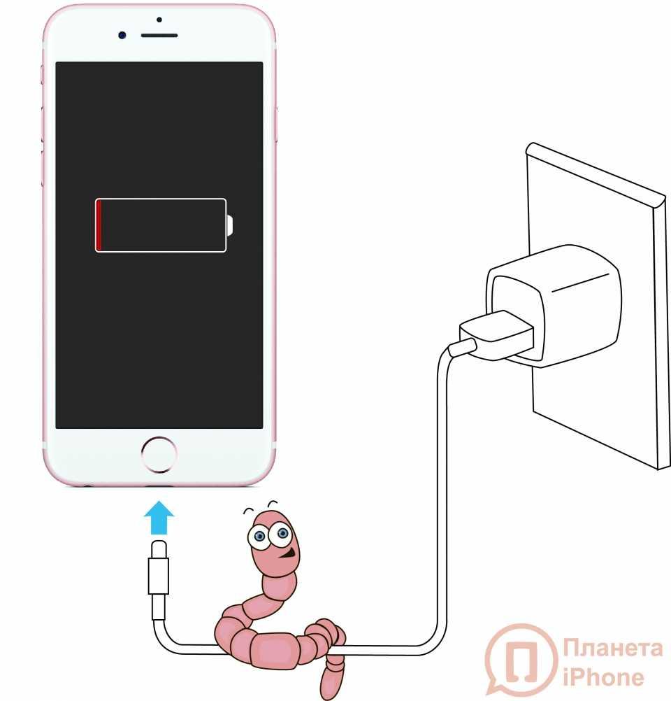 Что делать если айфон 5 разрядился и не включается больше