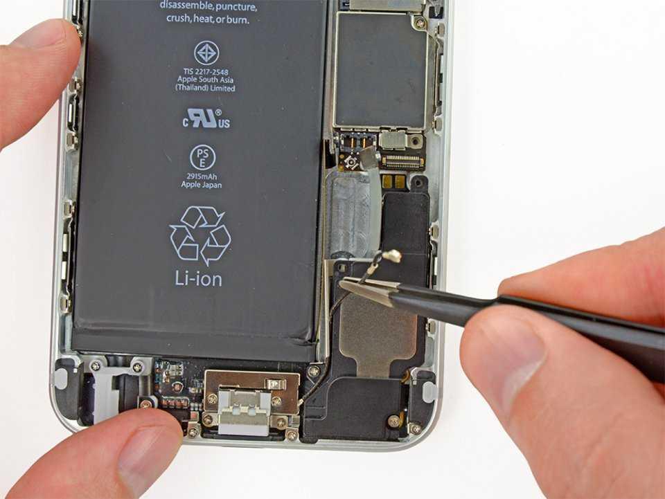 термобелье ремонт айфон 6 в москве замена динамика термобелье теряет своих