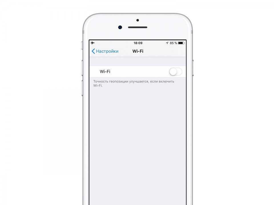 Отключение беспроводных функций   PlanetiPhone