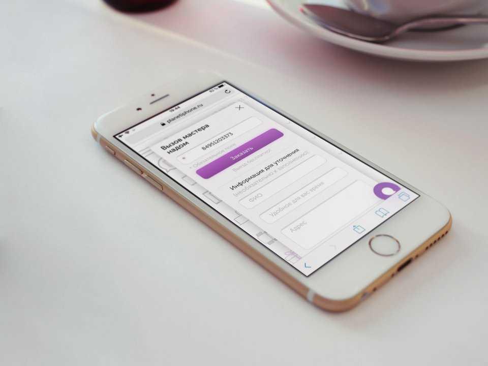 Айфон на столе   PlanetiPhone